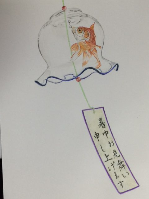 色鉛筆 暑中見舞い 絵葉書